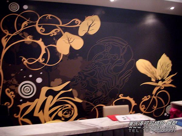 重庆手绘墙-重庆墙绘-重庆手绘墙公司-重庆手绘墙