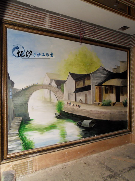 重庆忆汐手绘墙 墙绘 大队长火锅·忠县火锅店 - 忆汐手绘工作室